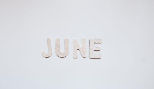【ブログ運営】2020年6月の運営振り返りと今月の目標