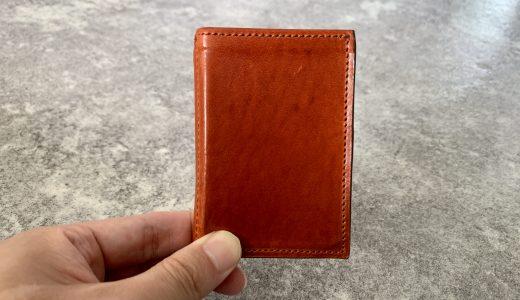 ミニマルな革財布「ベネ財布」をキャンプファイヤーで購入したのでレビュー!