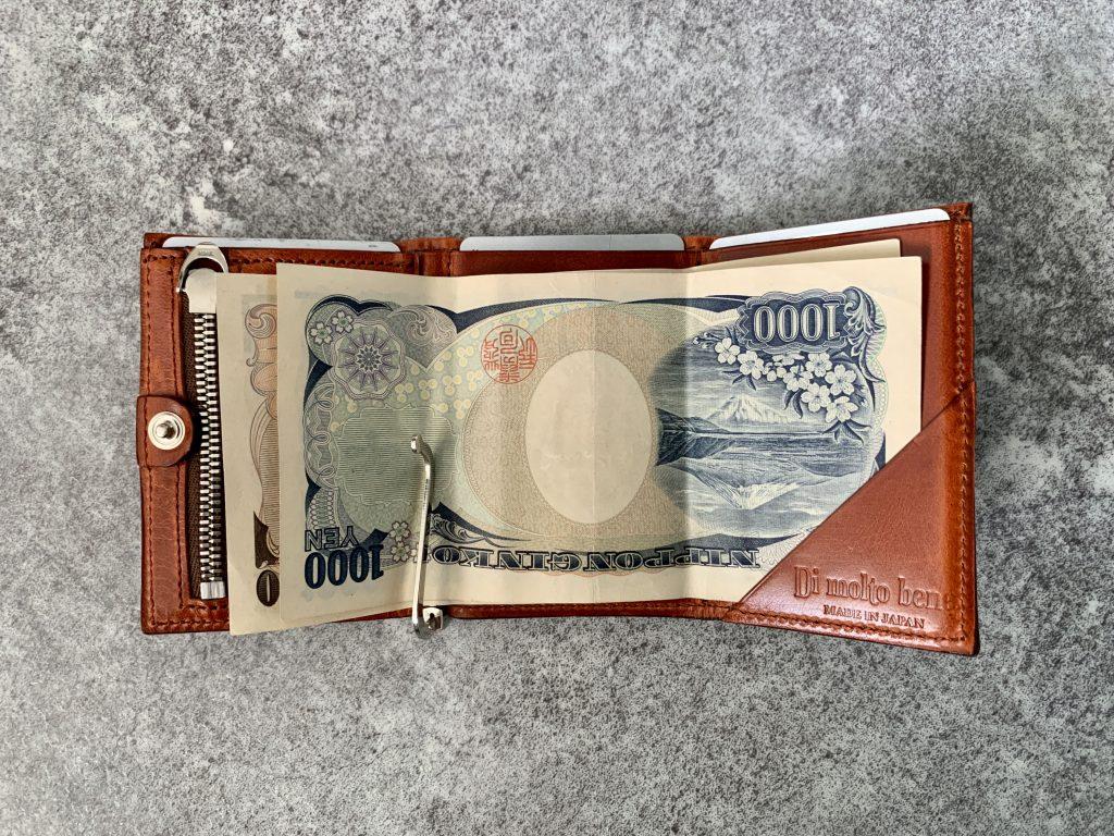 ベネ財布はマネークリップ式